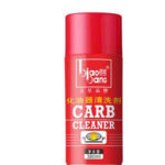 CARB CLEANER-045023